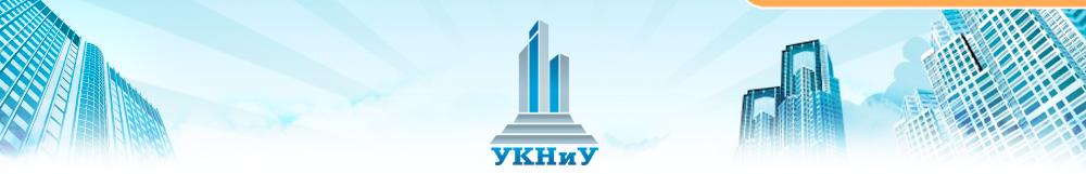 Земельно имущественные отношения ЗИО Уральский колледж  Контакты
